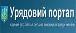 www.kmu.gov.ua