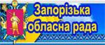 www.rada.zp.ua/